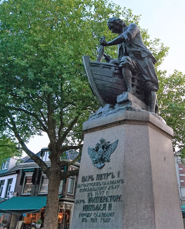 Peter the Great Tour Amsterdam